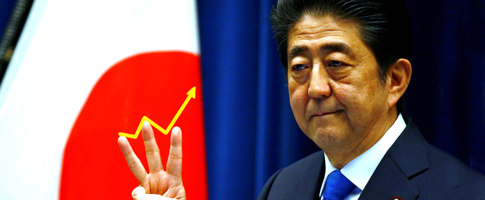 The Abenomics score a new milestone?